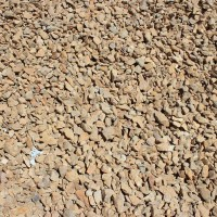 "Bark Brown 3/4"" Decorative Crushed Rock"